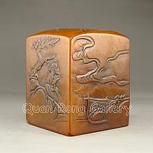 Hand-carved Chinese Shoushan Stone Seal / Stamp w Old Man & Tree