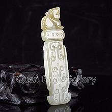 Hand Carved Chinese Natural Hetian Jade Pendant w Fortune Beast