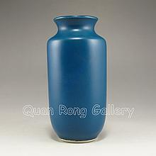 Hand Painted Chinese Blue Glaze Porcelain Bottle