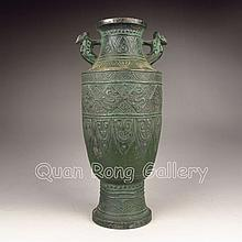 Chinese Bronze Vase w Marked