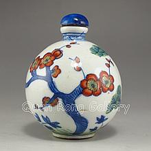 Hand-painted Chinese Porcelain Snuff Bottle