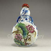 Hand-painted Chinese Famille Rose Porclain Snuff Bottle