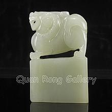 Hand Carved Chinese Natural Hetian Jade Seal Statue - Fortune Beast