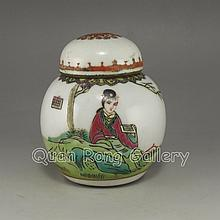 Hand-painted Chinese Five Color Porcelain Rouge Box