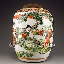 Hand Drew Chinese Qing Dy Style Su Color Porcelain Tea Caddy w Guangxu Mark