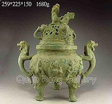 Chinese Zhan Guo Period Bronze Incense Burner