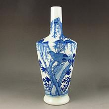 Hand-painted Chinese Blue And White Porcelain Vase w Marked