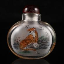 Chinese Beijing/Peking Glass Snuff Bottle w Tiger