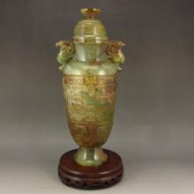 Vintage Chinese Natural Hetian Jade Low-relief Double-ear Vase Carved Lucky Design