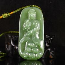 Hand Carved Chinese Natural Green Hetian Jade Pendant w Kwan-yin
