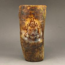 Hand Carved Chinese Natural Ox Horn Sacrifice Cup Marked