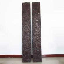 A Pair Superb India Natural Zi Tan Wood Double Layer High Relief Antithetical Couplet Statue