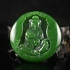 Hand-carved Chinese Natural Green Hetian Jade Pendant - Ruyi Kwan-yin