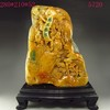 Superb Hand-carved Chinese Natural Shoushan Stone Statue - Buddhism Arhat