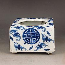 Hand-painted Chinese Blue And White Porcelain Brush Washer w Fortune Bat & Mark