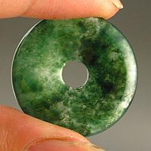 Chinese Natural Agate Luchy Buckle Pendant