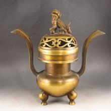 Chinese Ming Dy Style Brass 3 Legs Incense Burner w Lion & Ball