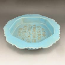 Handmade Chinese Light Blue Glaze Porcelain Plate Carved Poetry w Marked