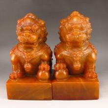 Superb A Pair Hand Carved Chinese Shoushan Stone Seal w Lion