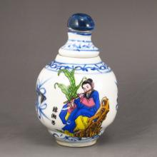 Hand-painted Chinese Five Cai Porcelain Snuff Bottle w Taoism Characters