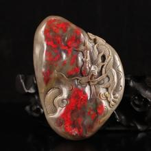 Superb Hand-carved Chinese Natural Bloodstone Stone Pendant  - Dragon w Certificate