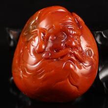 Superb Hand Carved Chinese Natural Nan Hong Agate Pendant - Zhong Kui