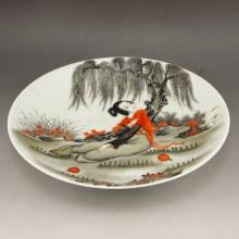 Hand-painted Chinese Famille Rose Porcelain Plate w Beautiful Girl