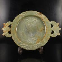 Vintage Chinese Natural Hetian Jade Plate Carved Bats