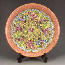 A Finely Chinese Famille Rose Porcelain Plate w Phoenix & Yongzheng Mark