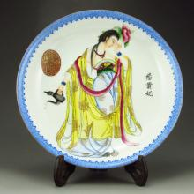 Hand-painted Chinese Famille Rose Porcelain Plate w Ancient Beautiful Girl - Yang Guifei