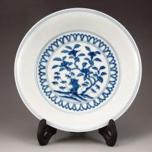 Hand-painted Chinese Blue And White Porcelain Plate w Flower & Ming Dy Cheng Hua Mark