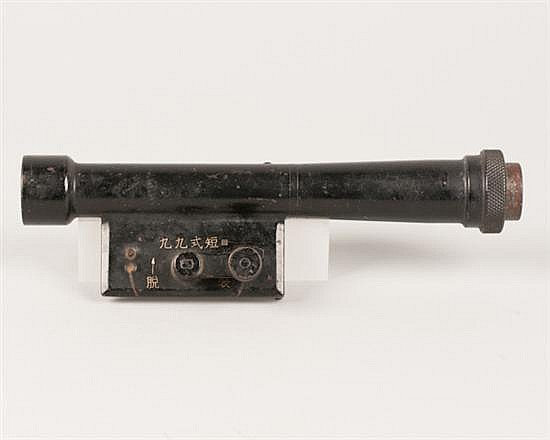 WWII Japanese telescopic sight for use most likely on an artillery weapon