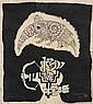 Kichiemon Okamura woodcut
