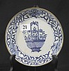 A CHINESE BLUE AND WHITE BOWL, with floral basket design, brass rim, double fish mark to base. dia. 14.5cm.