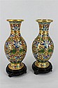 A PAIR OF CHINESE CHAMPLEVÉ ENAMEL AND BRASS BALUSTER VASES. Height 18cm.