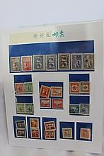 A Selection of Various Chinese Liberated Region Stamps