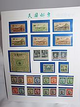 A Selection of Various Chinese Republic Stamps