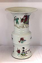 A Chinese Famille Rose Trumpet Shaped Vase,