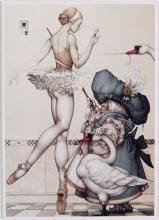 MICHAEL PARKES Artwork Greeting Card - Ballet Mistress