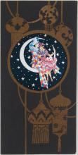 Vintage Artwork Greeting Card - Harlequin & Girl Sitting on Moon
