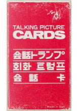 Northwest Orient TALKING PICTURE Playing Cards Japan