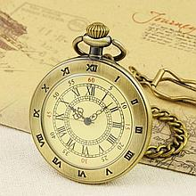 Bronze Tone Men's Pocket Watch.