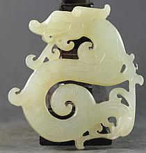 Chinese Old Jade Carved Dragon Pendant