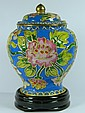Lovely Cloisonne Copper & Enameled Decorative Jar