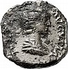Ancient Roman fouree coin, Julia Domna 193-211 AD