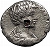 Ancient Roman Coin Geta  198-209 A.D.