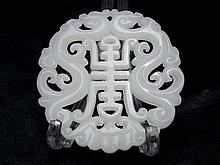 Chinese White Jade Carved Necklace Pendant