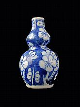 Miniature Chinese Vase