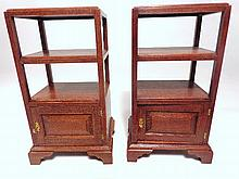 William Robertson Book Stands