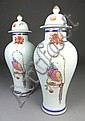 A pair of Chinese famille rose baluster vases with